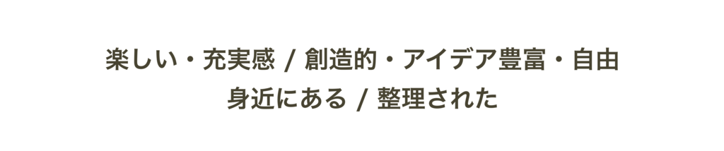 f:id:sn_taiga:20180418142212p:plain