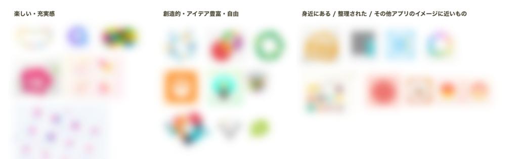f:id:sn_taiga:20180418142350p:plain