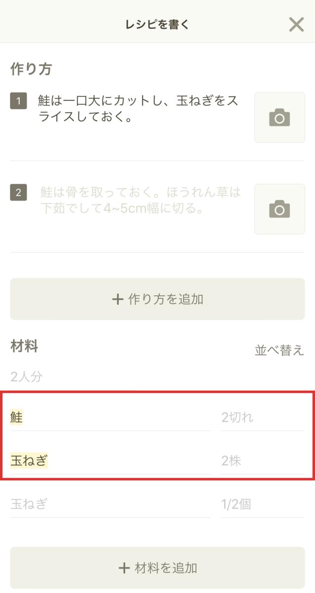 f:id:sn_taiga:20190328220514p:plain