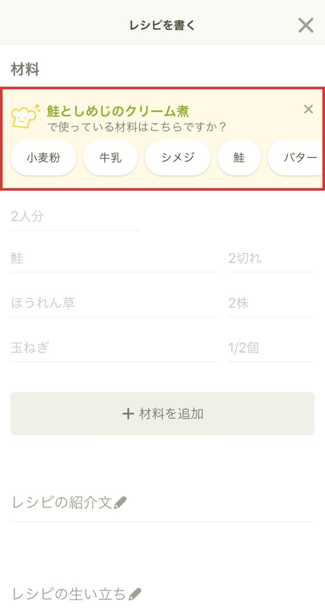 f:id:sn_taiga:20190328220534p:plain