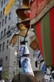 『京都新聞写真コンテスト祇園祭後祭大船鉾音頭取り』