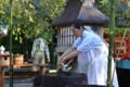 『京都新聞写真コンテスト 京都岡崎神社湯立の神事その3』