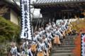 『京都新聞写真コンテスト 山科義士まつりその4』