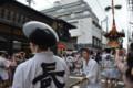 『京都新聞写真コンテスト祇園祭長刀鉾5 』