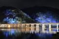 京都新聞写真コンテスト 幻想的な渡月橋