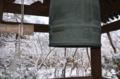 京都新聞写真コンテスト 鐘楼の向こうは雪の花