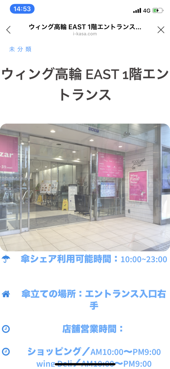 f:id:snack-candy:20190924193138p:plain