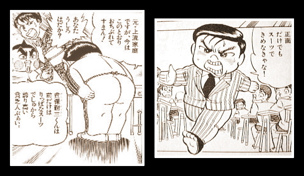 f:id:snack_hitomi:20170221184554j:plain