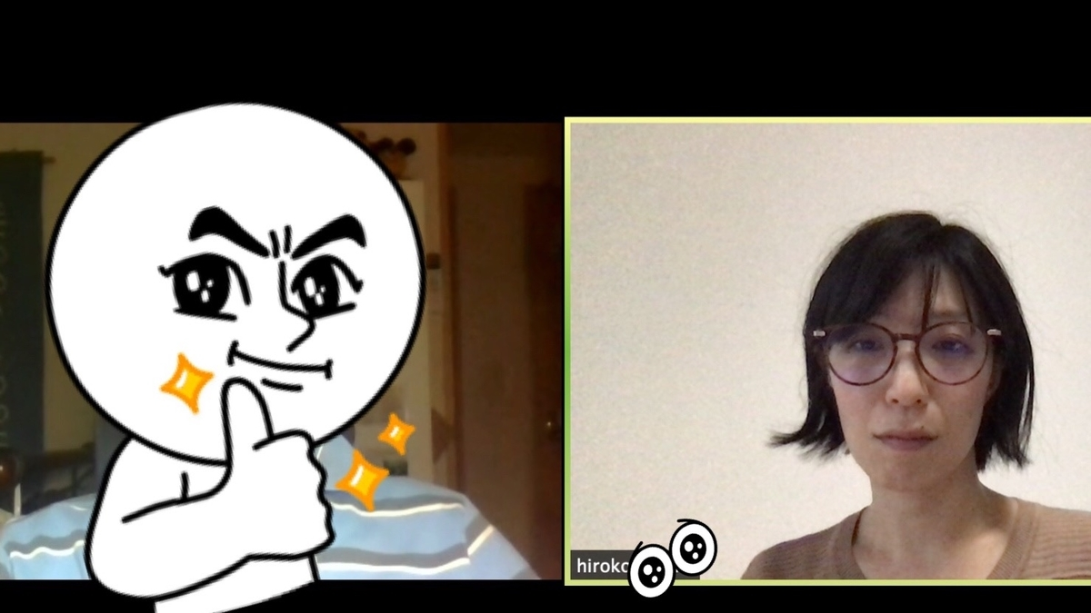 f:id:snackhiroko:20200902182000j:plain