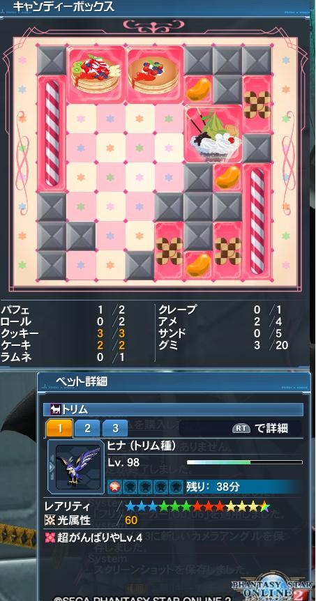 f:id:snailyuzuki:20160727105852p:plain