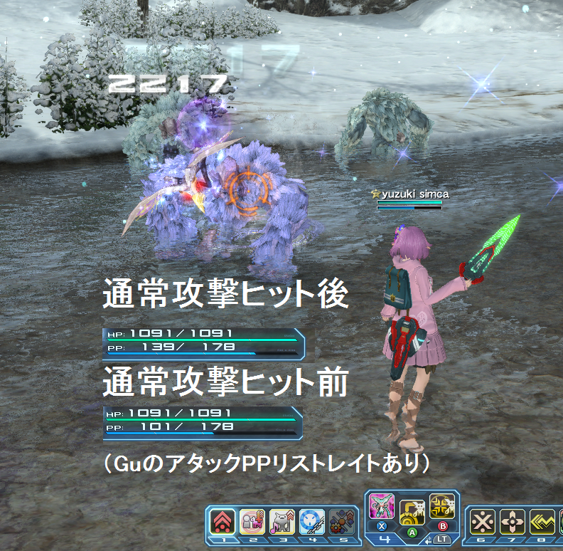 f:id:snailyuzuki:20160727130851p:plain