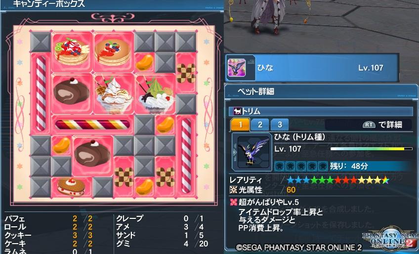 f:id:snailyuzuki:20160811211851j:plain