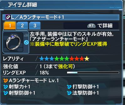 f:id:snailyuzuki:20160825005922p:plain