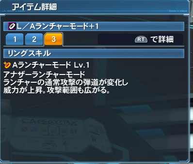 f:id:snailyuzuki:20160825005931p:plain