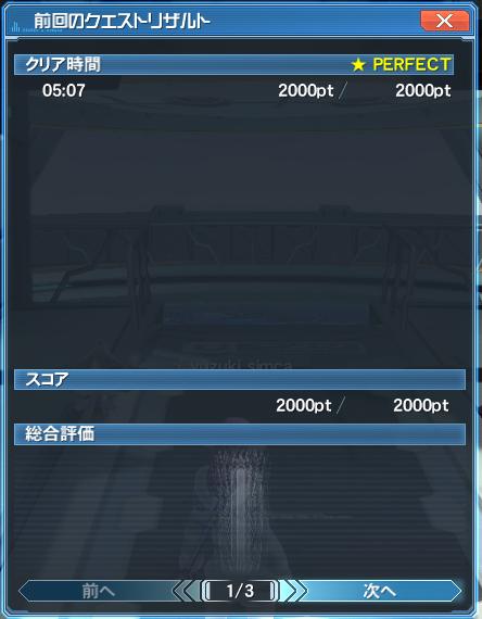 f:id:snailyuzuki:20161026020258p:plain