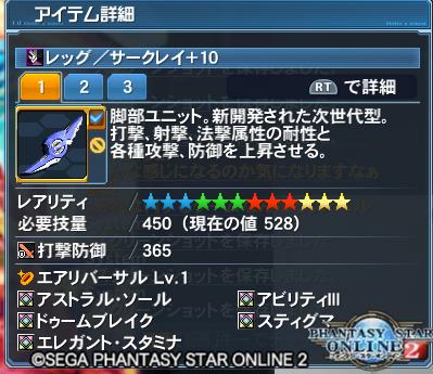 f:id:snailyuzuki:20161215011223p:plain