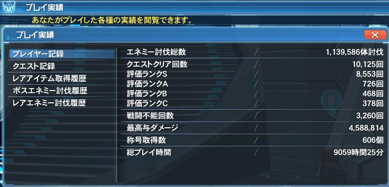 f:id:snailyuzuki:20170103013909p:plain