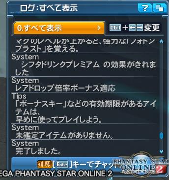 f:id:snailyuzuki:20170112235924p:plain