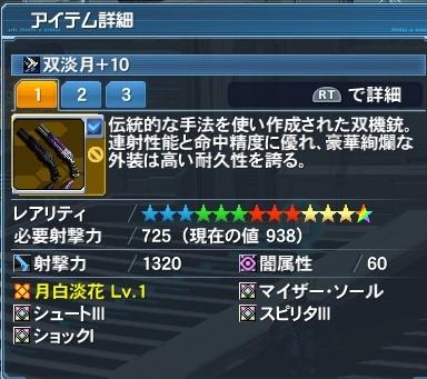 f:id:snailyuzuki:20180502124121j:plain