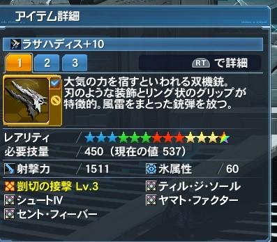 f:id:snailyuzuki:20180502124122j:plain