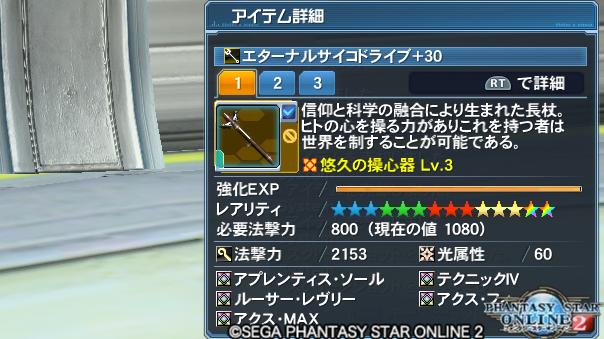 f:id:snailyuzuki:20180723111505p:plain
