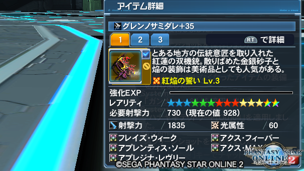 f:id:snailyuzuki:20180805194626p:plain