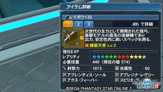 f:id:snailyuzuki:20180805194643p:plain