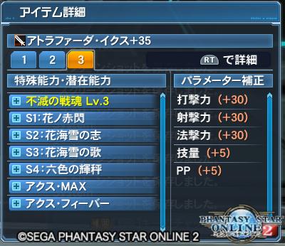 f:id:snailyuzuki:20190103115655p:plain