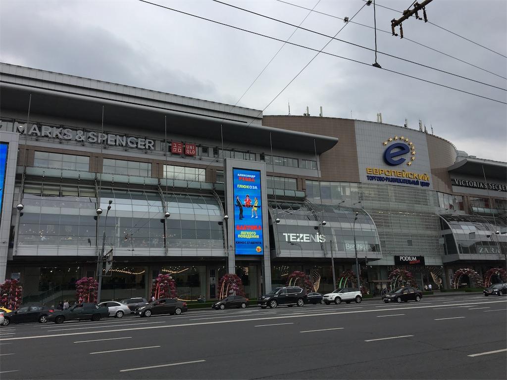 f:id:snakajima30:20170818061406j:image