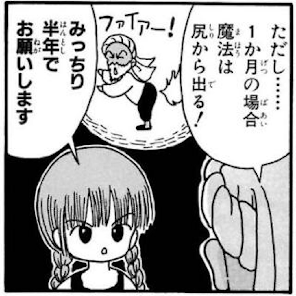 f:id:snakajima30:20170909214120j:image