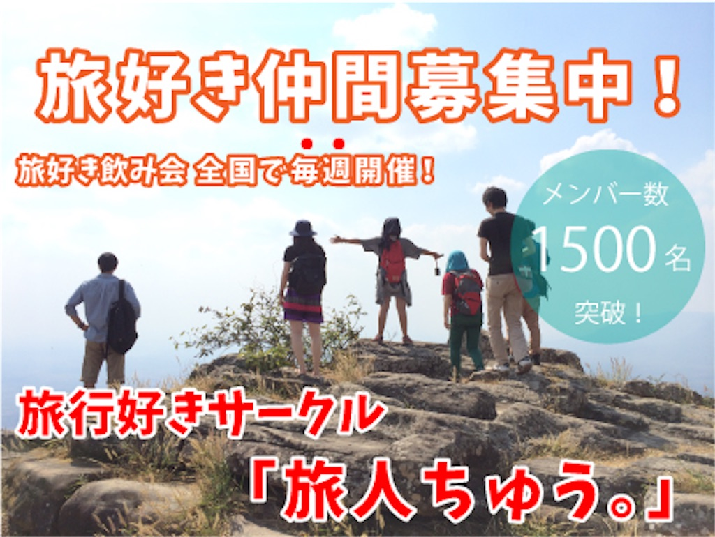 f:id:snakajima30:20170911193159j:image