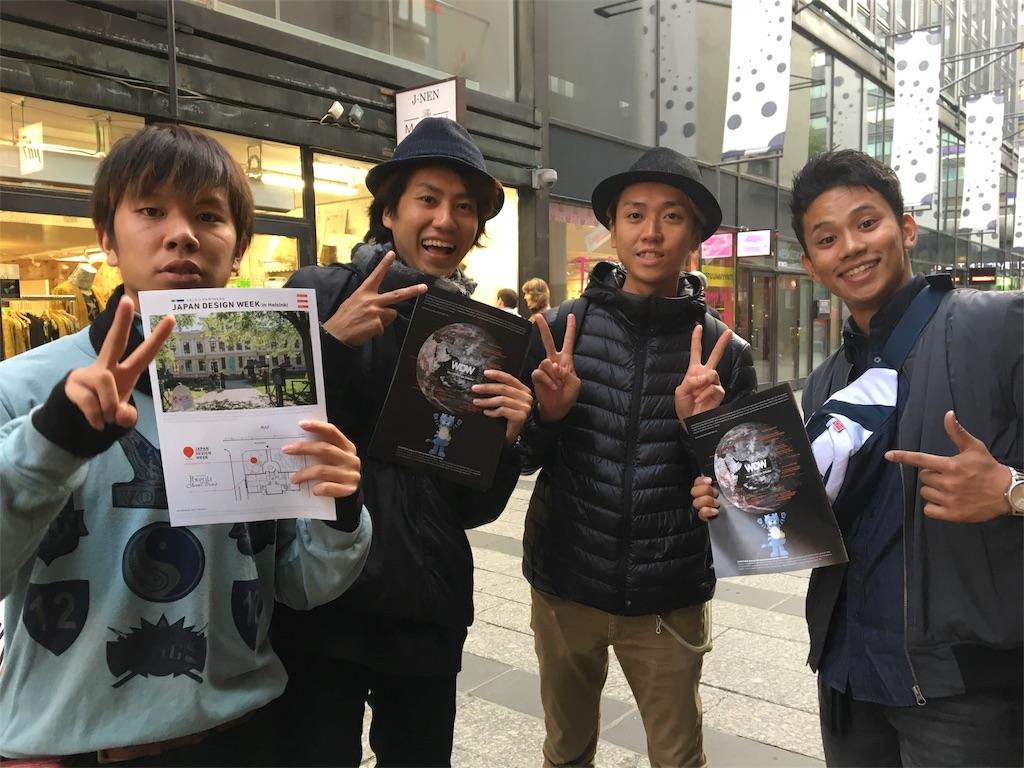 f:id:snakajima30:20171006033149j:image
