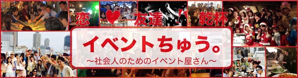 f:id:snakajima30:20171006042103j:image