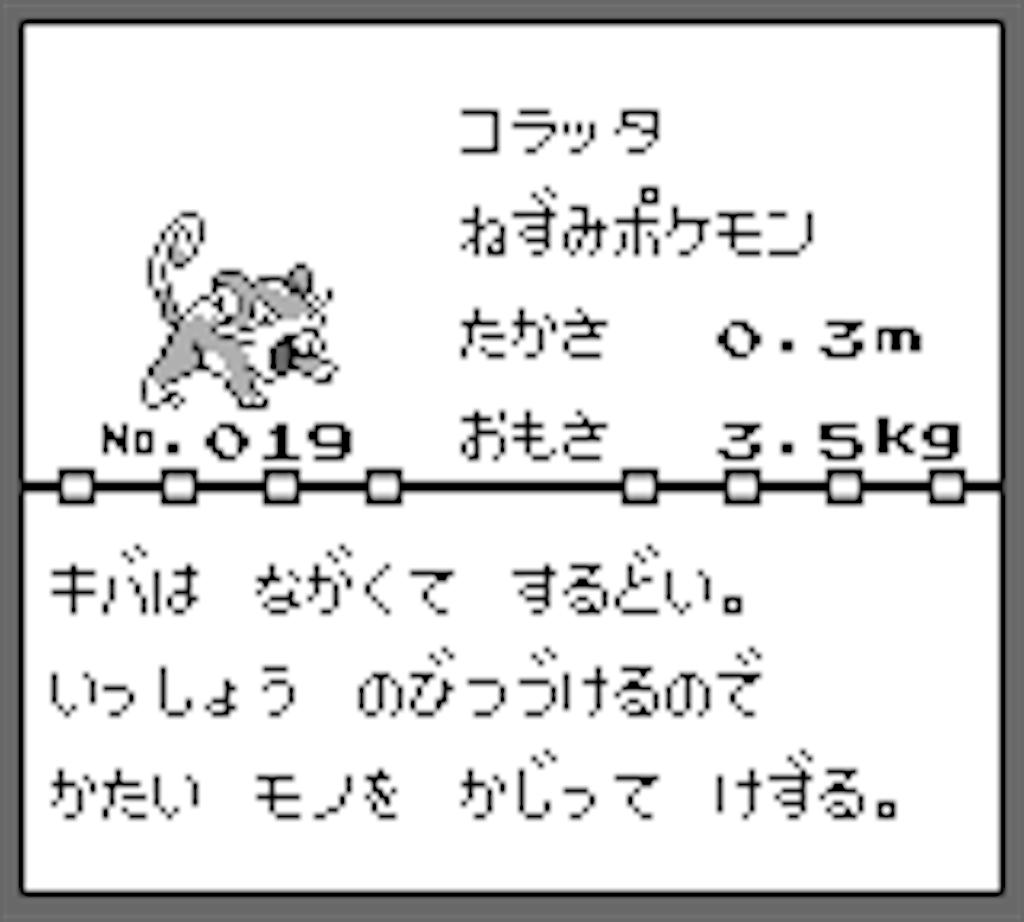 f:id:snakajima30:20171224093227p:image