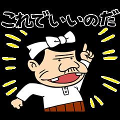 f:id:snake-machiasobi:20170318160504p:plain