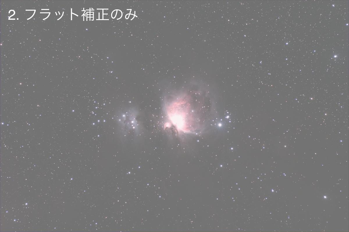 f:id:snct-astro:20171209234424j:plain