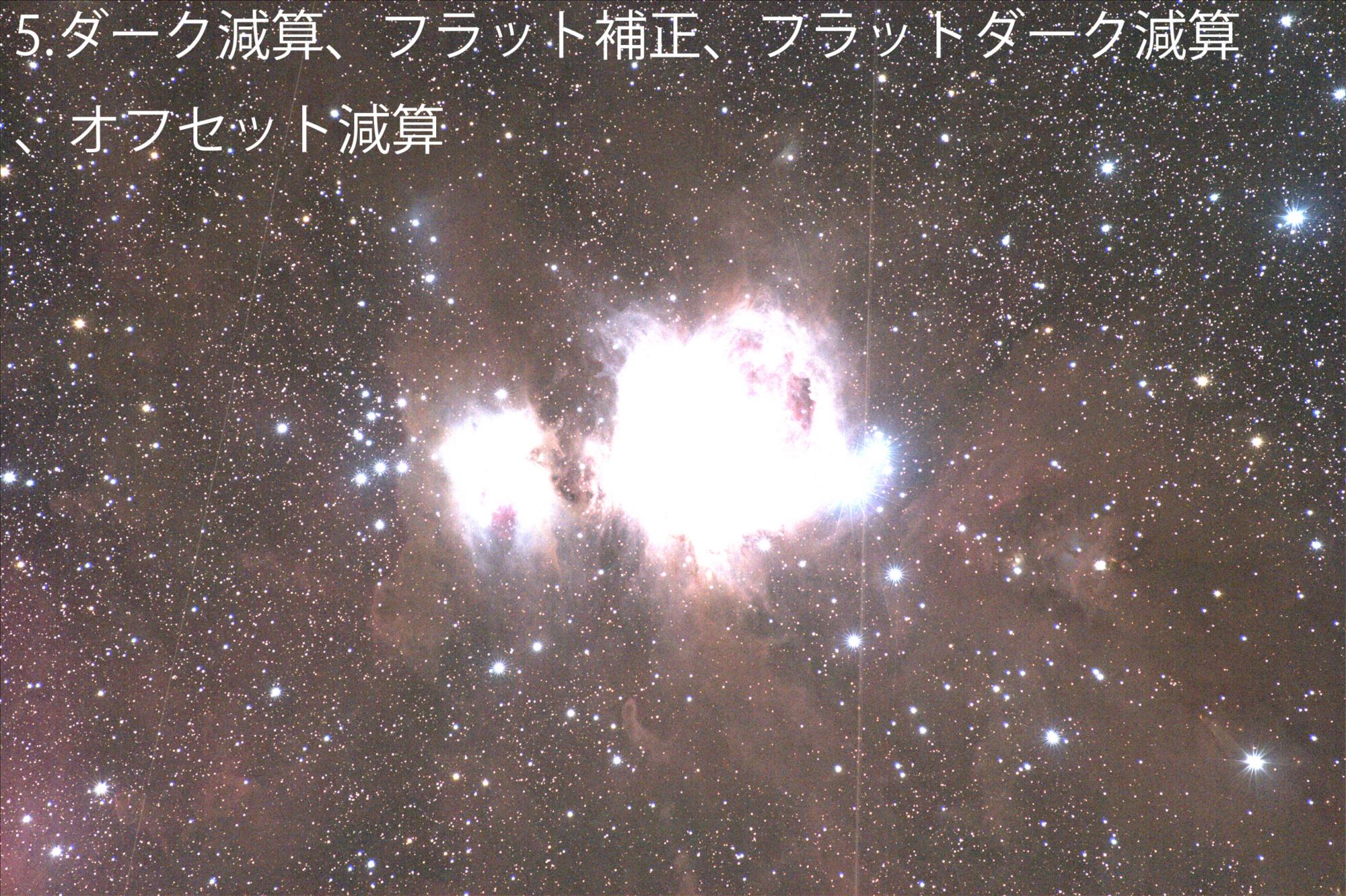 f:id:snct-astro:20171210224947j:plain