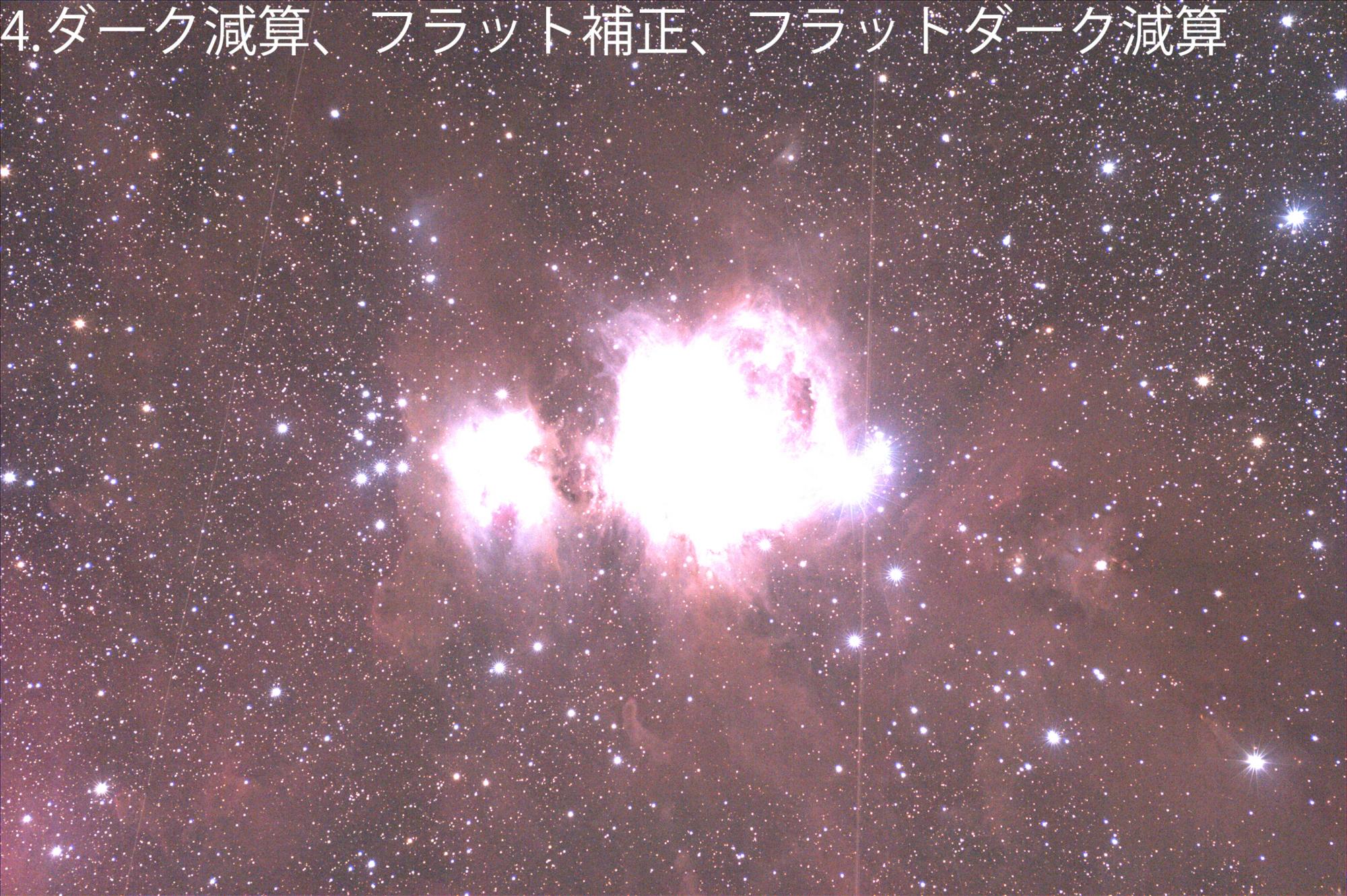 f:id:snct-astro:20171210224953j:plain