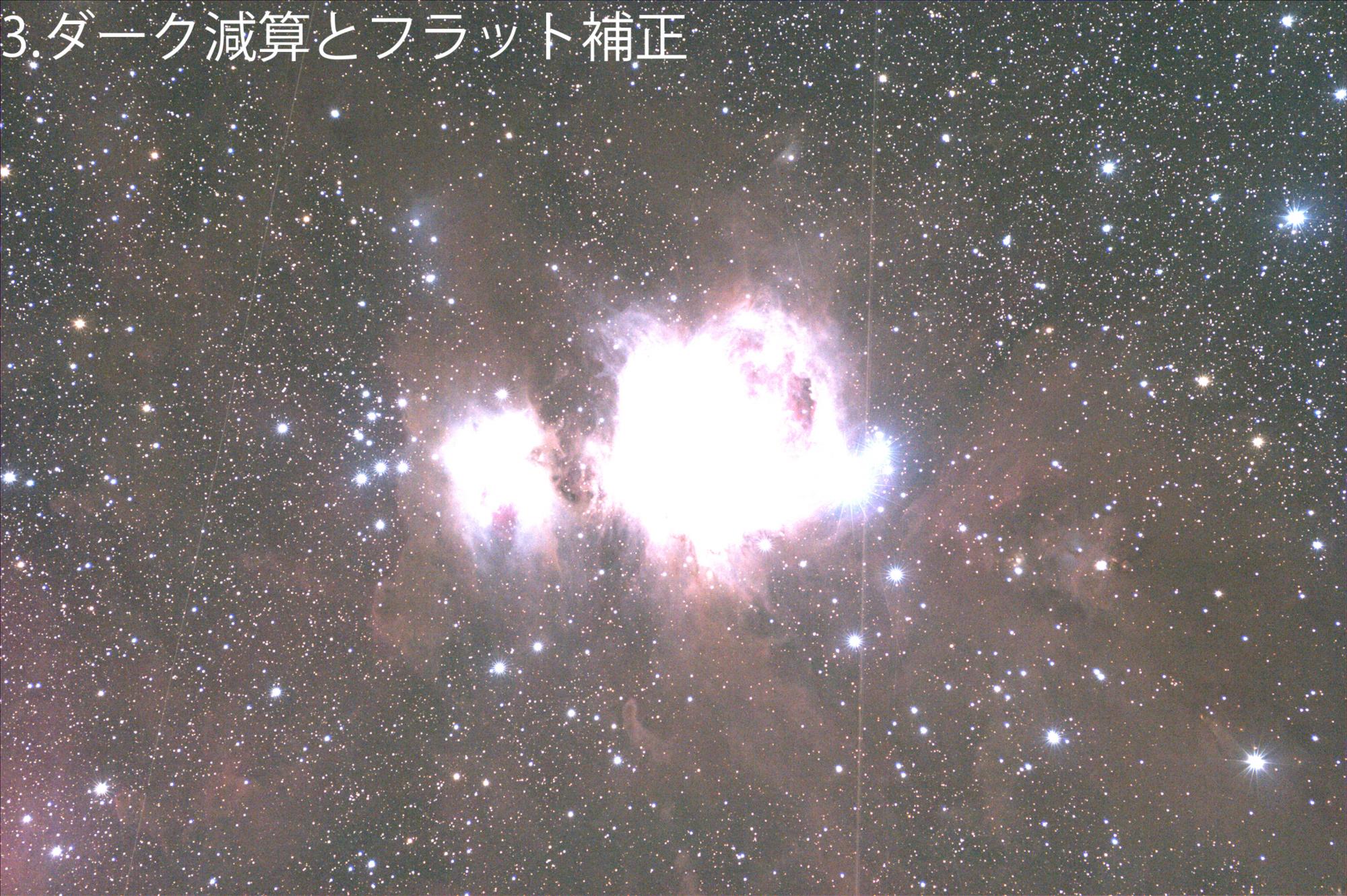 f:id:snct-astro:20171210224958j:plain