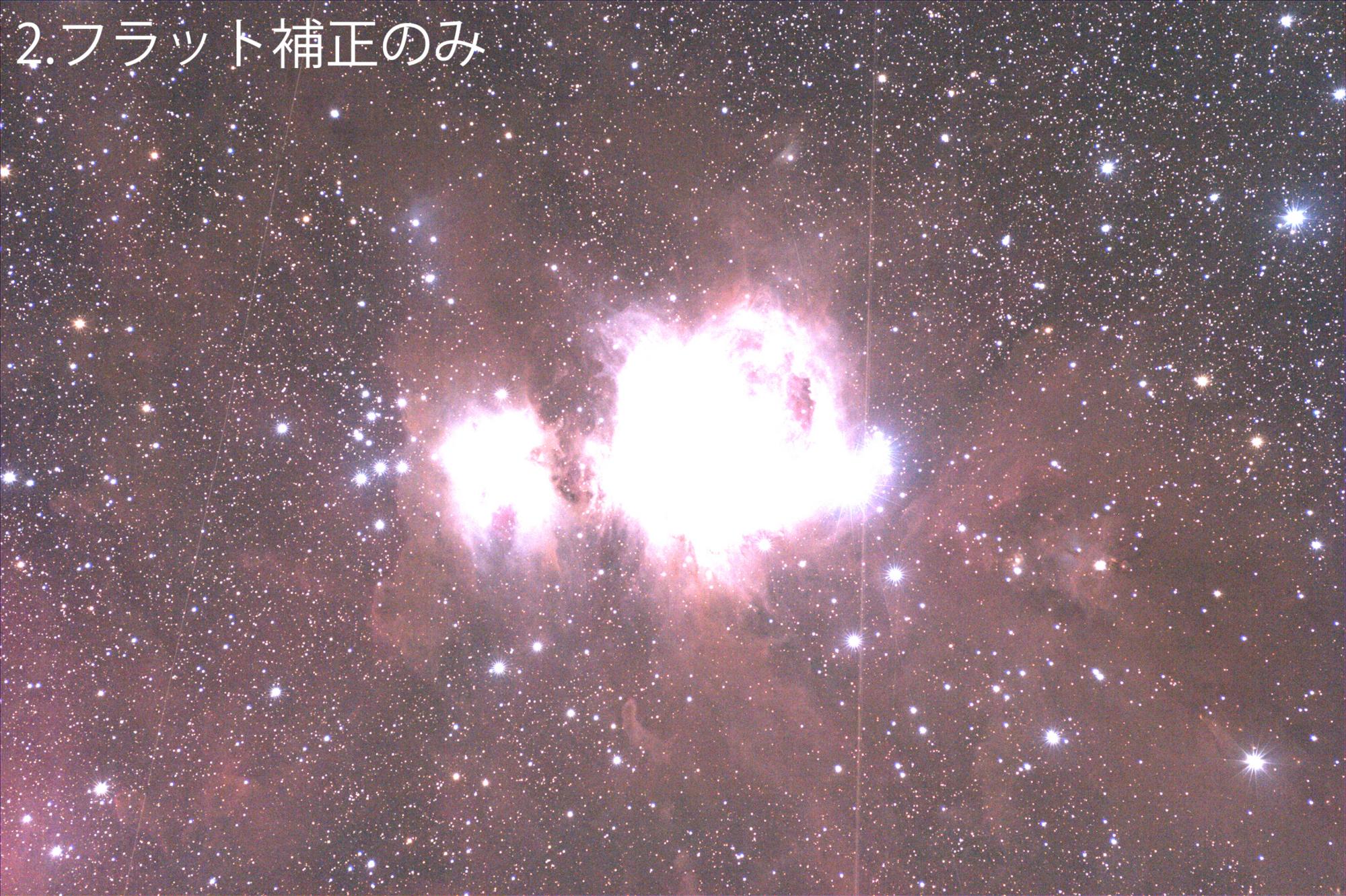 f:id:snct-astro:20171210225004j:plain