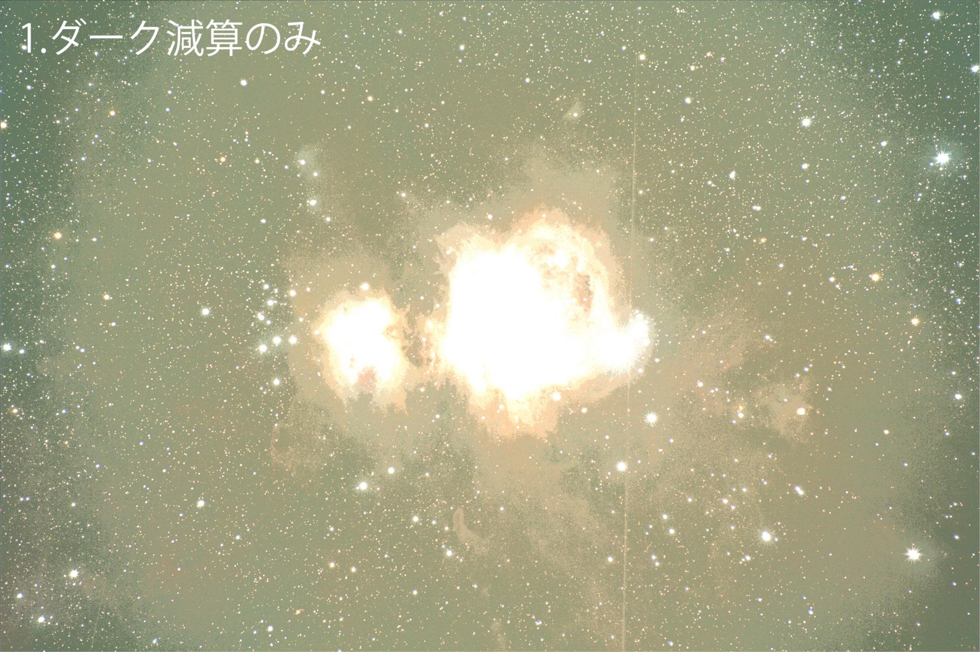 f:id:snct-astro:20171210225008j:plain