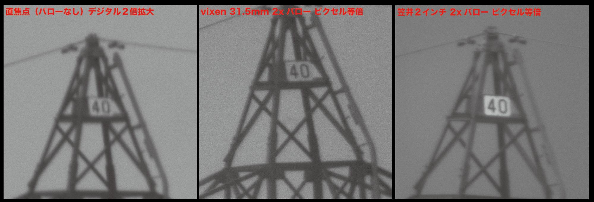 f:id:snct-astro:20180612185310p:plain