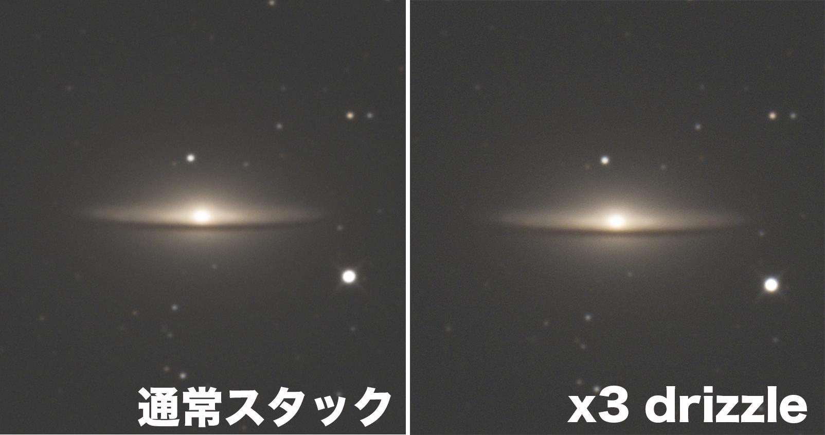 f:id:snct-astro:20190509190625j:plain