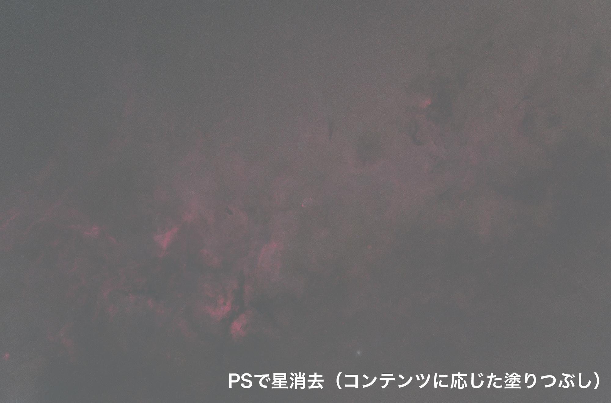 f:id:snct-astro:20190720021449j:plain