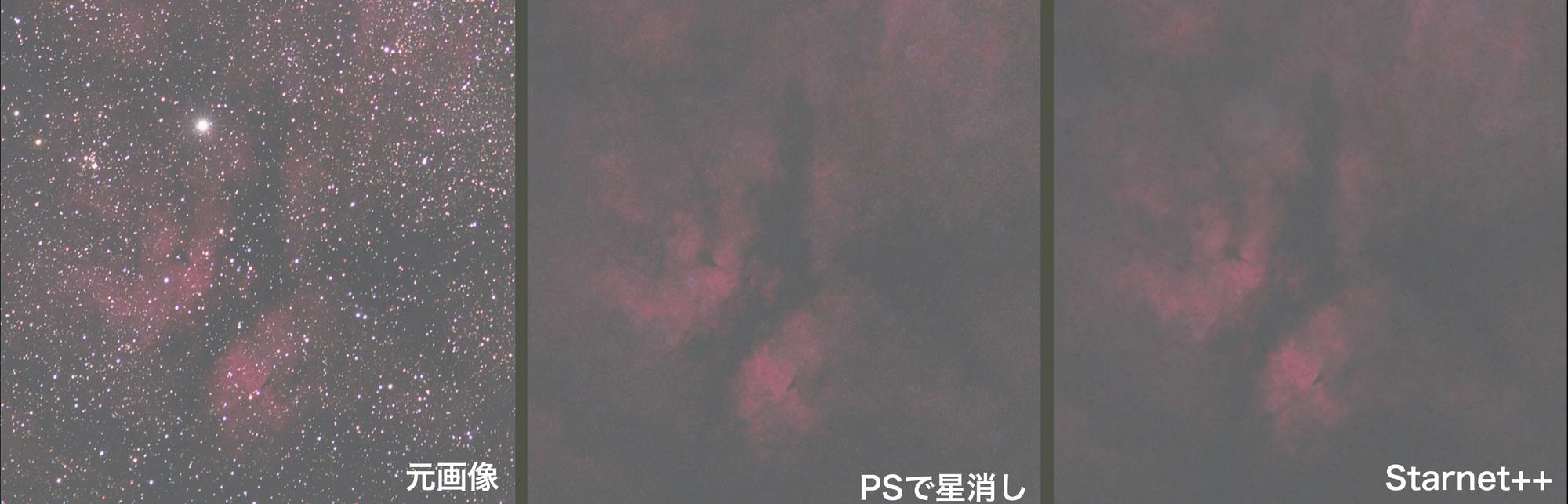 f:id:snct-astro:20190720022715j:plain