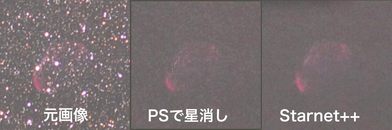 f:id:snct-astro:20190720023141j:plain
