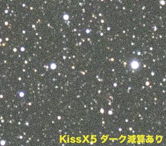 f:id:snct-astro:20190801225341j:plain