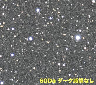 f:id:snct-astro:20190801231009j:plain