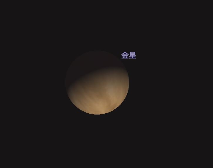 f:id:snct-astro:20200206231028j:plain