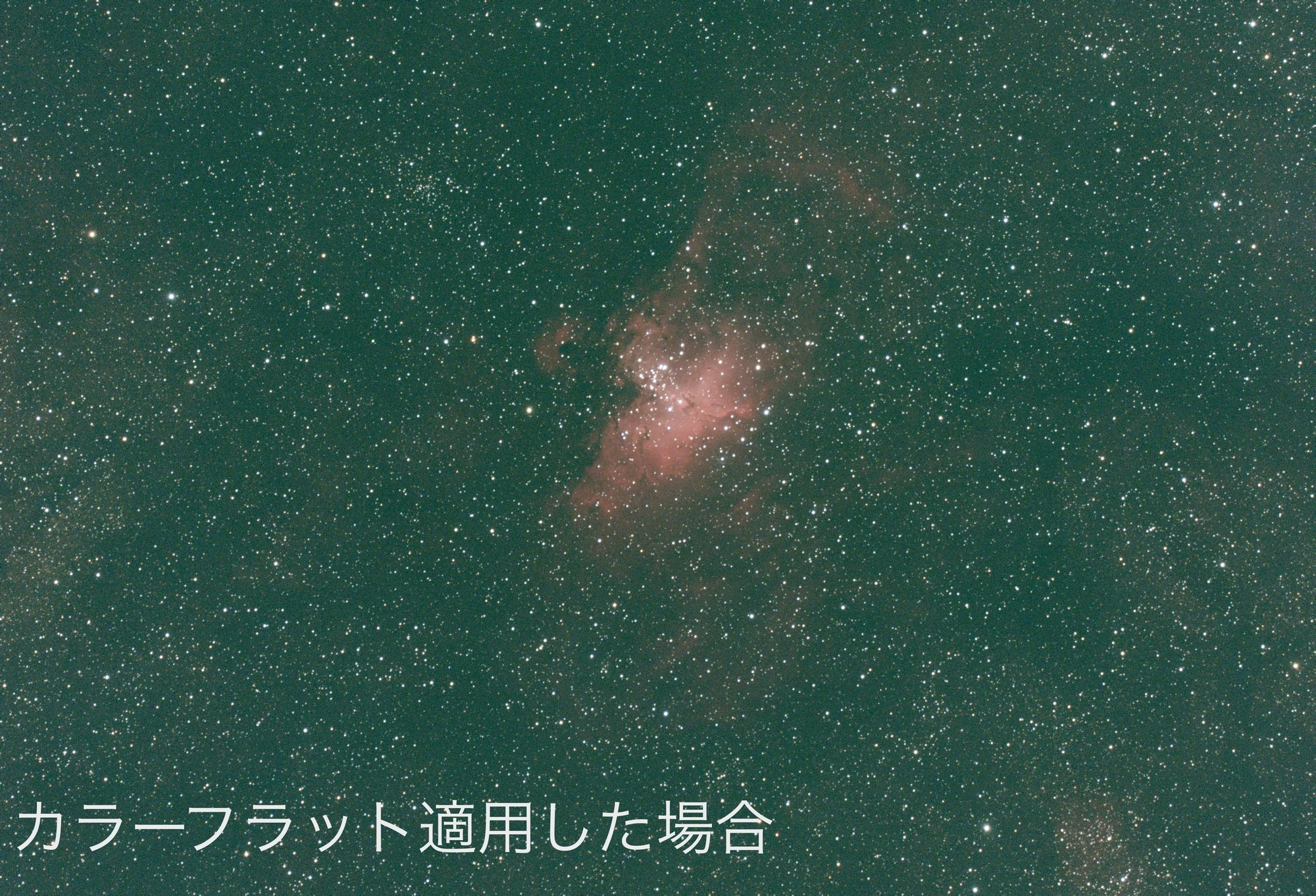 f:id:snct-astro:20200519232100j:plain